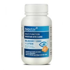 Biostar 葆星 多功效护眼越橘12000+叶黄素 60粒