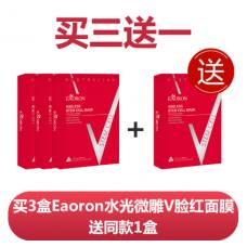 【买三送一】Eaoron 水光微雕V脸红面膜 25g/片 5片/盒x3盒+送Eaoron 水光微雕V脸红面膜5片/盒x1盒