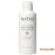 Natio evening primose moisturising face lotion月见草护肤乳液125ml
