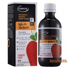 Comvita康维他儿童麦卢卡蜂蜜止咳糖浆10+ 草莓味200ml
