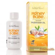 Parrs 帕氏婴幼儿麦卢卡蜂蜜系列  镇静按摩油 新版 120ml