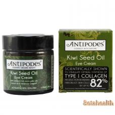 Antipodes Kiwiseed Oil有机奇异果籽油保湿抗皱眼霜 30ml