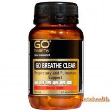Go Healthy 清肺胶囊60粒