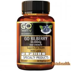 Go Healthy 高含量蓝莓护眼胶囊30,000mg 60粒